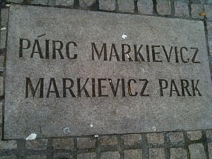 Markievicz Entrance